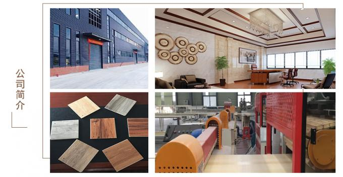 Anhui Coordinated Lin technology CO.,LTD.